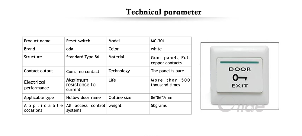 Push To Exit Button Wiring Diagram