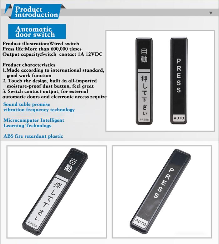 Automatic Door Wireless Push Button Wireless Push Switch