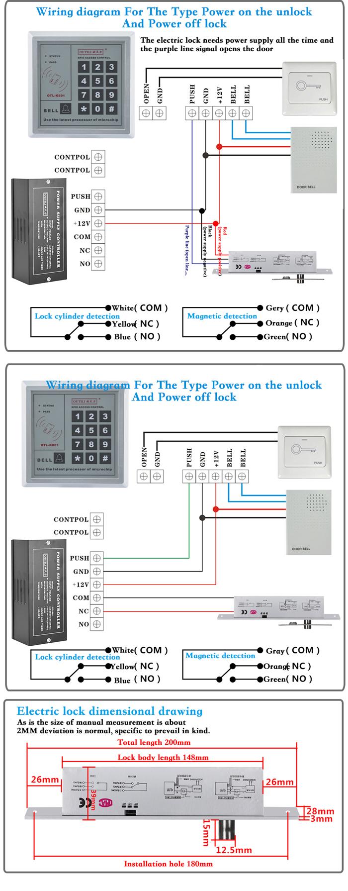 Dc12vdc24v door electric lock for access control system lock dc12vdc24v door electric lock for access control system lock delay time is adjustable wiring diagram pooptronica
